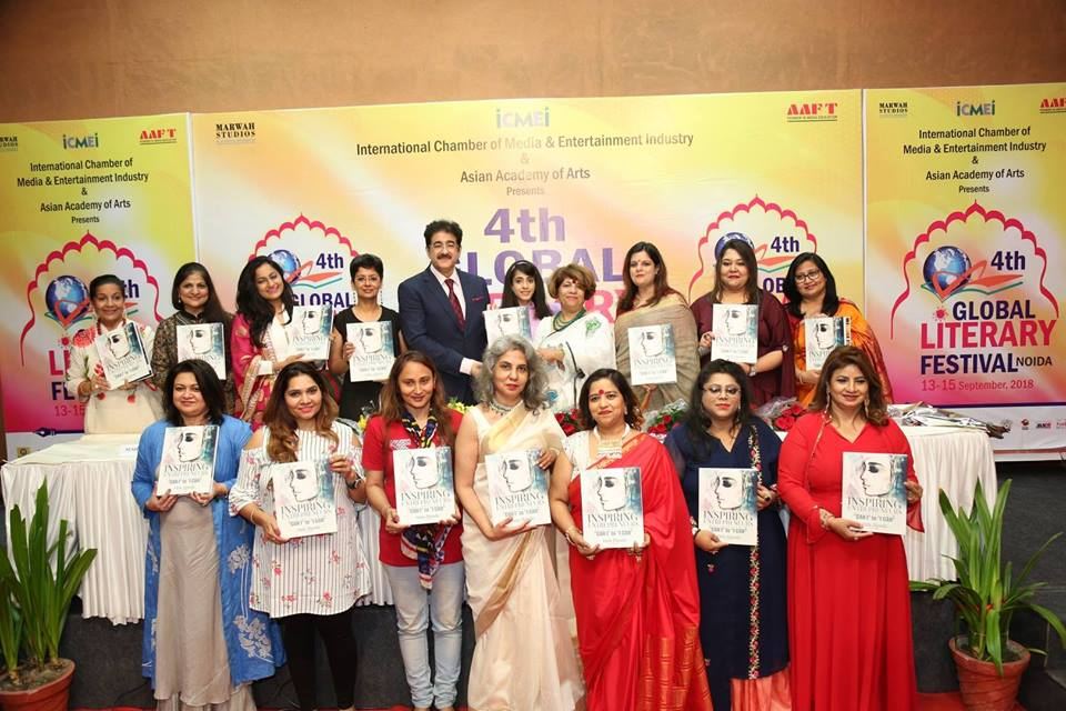 """Inspiring Entrepreneurs: A Journey From """"CAN I"""" to """"I CAN"""" – Book Launch Event All About Empowering Females"""