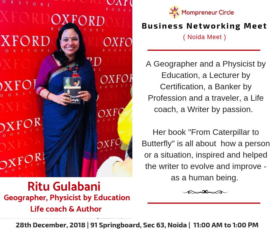 Ritu Gulbani
