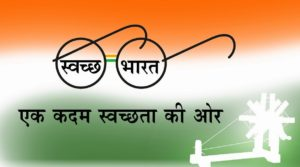 Swachh Bharat Abhiyan – Why a Clean India Is the Demand of Every Indian
