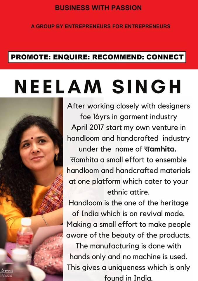 Neelam Singh