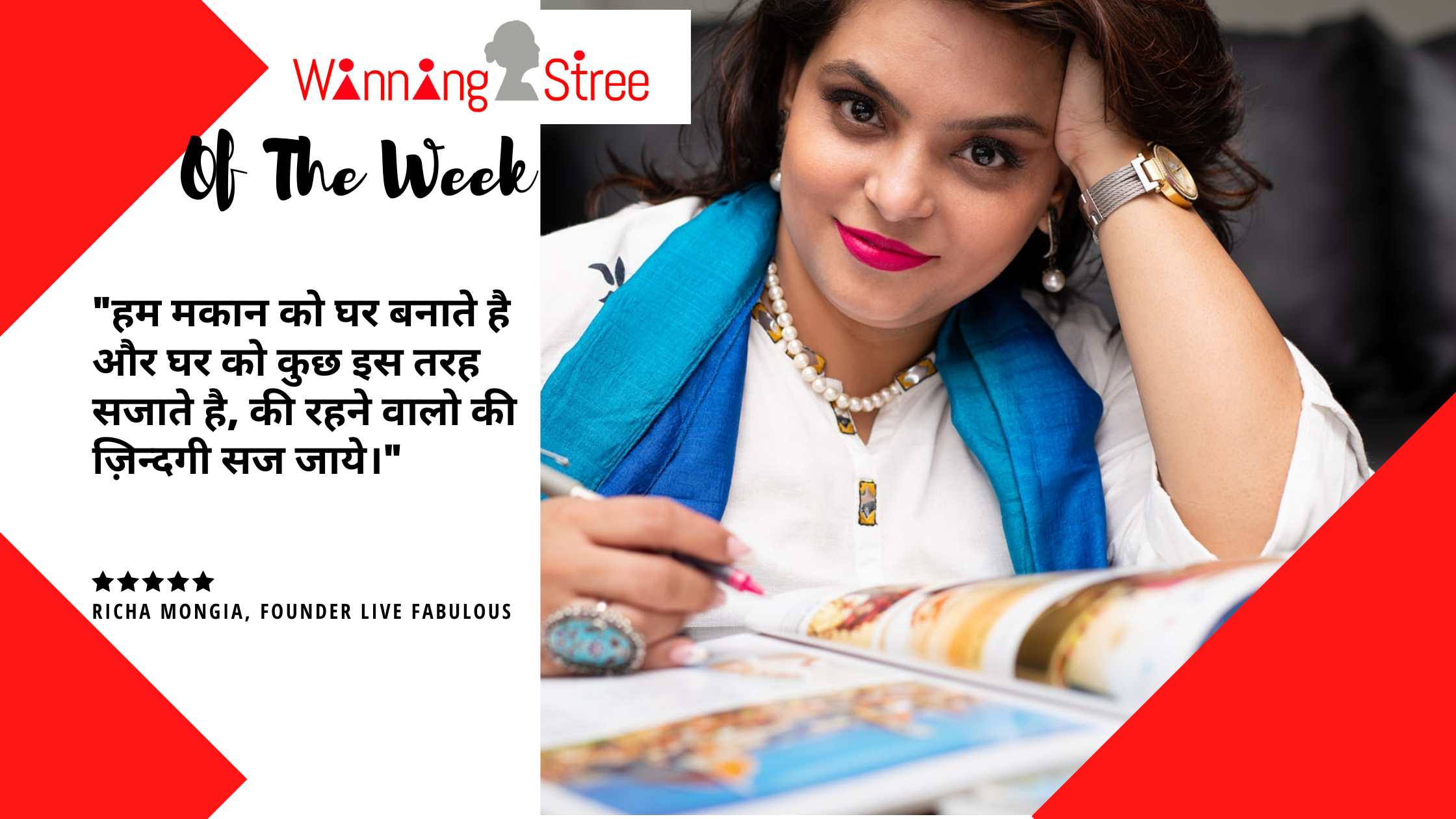 Richa Mongia From 'Live Fabulous – Redefining Interiors'